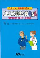 CKD.jpg